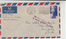 Lebanon / Airmail / U.S. Diplomatic Mail / Caves / Water / Washington D.C. - Liban