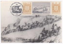 Maxi Card  ROMANIA BUZAU-PASSAGE-125 YEARS-the FIRST ROMANIAN POSTMARK   15 Nov. 1983