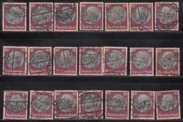 60pf  Used ., Varities, Postmark Etc.,  President Hindenburg, Germany,'Deutsches Reich'  1933