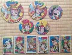 Menko Set - Group Games, Parlour Games