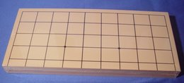 Foldable Shogi Board. - Unclassified