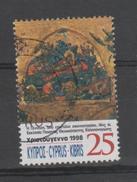 CHYPRE - TIMBRE DE 1988 OBLITERATION RONDE - SCENE RELIGIEUSE - VOIR LE SCANNER