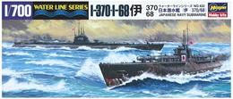Japanese Submarine I 370/I 68 1/700 ( Hasegawa ) - Boats
