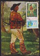 MAXIMUM CARD PAINTING , ROMANIA,ARTHUR VERONA  1868-1946- SURUGIUL