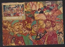 MAXIMUM CARD PAINTING , ROMANIA,ISt. George PRESENTED King And Courtiers
