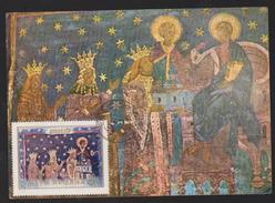 MAXIMUM CARD PAINTING ROMANIA- VORONET CHURCH, VOTIVE PICTURE WEST WALT  NAVE