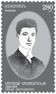 Armenia MNH** 2012 Mi 775 125th Anniversary Of Of The Birth Of Misak Metsarents Armenian Poet - Armenia
