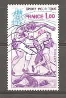 FRANCE Y.T. N° 2020 Oblitéré