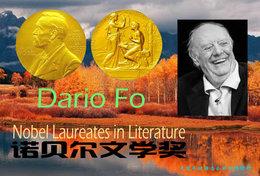 T77-094] Dario Fo Novel Poetry  Nobel Prize Laureate In Literature, China Pre-paid Card, Postal Statioer