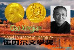 T77-097] Gao Xingjian Novel Poetry  Nobel Prize Laureate In Literature, China Pre-paid Card, Postal Statioer