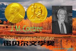 T77-100] J. M. Coetzee  Novel Poetry  Nobel Prize Laureate In Literature, China Pre-paid Card, Postal Statioer