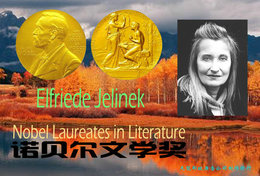 T77-101] Elfriede Jelinek  Novel Poetry  Nobel Prize Laureate In Literature, China Pre-paid Card, Postal Statioer