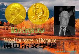 T77-107]  Mario Vargas Llosa Novel Poetry  Nobel Prize Laureate In Literature, China Pre-paid Card, Postal Statioer - Nobel Prize Laureates