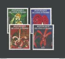 IVORY COAST COTE D'IVOIRE FLOWERS FLEURS FLAURE FLORE 1978 YT 462A/D Michel A532/D532 (EXTREMLY RARE, CV 500 Eur.) MNH