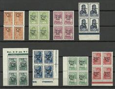 Estland Estonia 1941 German Occupation Pernau 8 X 4-Block MNH - Besetzungen 1938-45