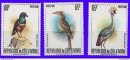 IVORY COAST COTE D'IVOIRE BIRDS OISEAUX 1980 YT 565A/C (SHORT SET, RARE, HIGH Catalogue Value 250 Eur.) MNH