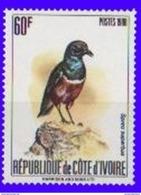 IVORY COAST COTE D'IVOIRE BIRDS OISEAUX 1980 YT 565A (RARE, HIGH Catalogue Value 84 Eur.) MNH