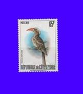 IVORY COAST COTE D'IVOIRE BIRDS OISEAUX 1980 YT 565B (RARE, HIGH Catalogue Value 84 Eur.) MNH