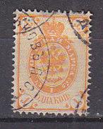 PGL AQ509 - RUSSIE RUSSIA Yv N°28 - 1857-1916 Impero