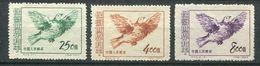 194 CHINE 1953 - Yvert 987 A/C - Oiseau -  Neuf ** (MNH) Sans Trace De Charniere