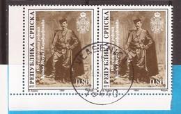 1994  29  PETAR I KARADJORDJEVIC KOENIG BOSNIA HERZEGOWINA REPUBLIKA SRPSKA   USED