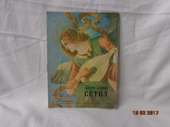 CATALOGO NOVITA' DISCHI CETRA EPOCA 1950 - Collezioni