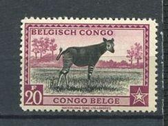 194 CONGO BELGE 1942 - Yvert 246 - Okapi -  Neuf ** (MNH) Sans Trace De Charniere