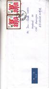 Chine - Lettre De 2009 - Oblit Hangzhou - Expédié Vers La Belgique