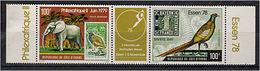 194 COTE D IVOIRE 1978 - Yver A 70A - Philexafrique II - Elephant Oiseau Vignette Brune -  Neuf ** (MNH) Sans Charniere