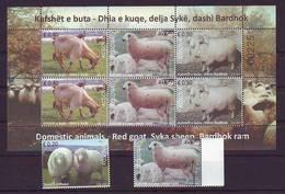 Kosovo 2017 Y Fauna Farm Animals MNH