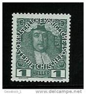 Österreich 1908: Mi.-Nr. 139 X: Kaiser Franz Joseph,   **