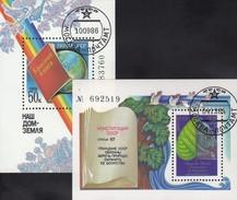 Naturschutz Blatt 1984 Sowjetunion Blocks 178+188 O 3€ Erde Regenbogen 1986 Ss Flora Blocs Nature Sheets Bf USSR SU