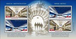 Belarus 2017 MS MNH Minsk Metro