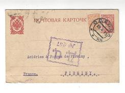 RUSSIE Entier Postal Odessa 1915 Crédit Lyonnais Pour Acieries De Firminy