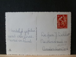 66/605   BRIEFKAART  NED.  1956 - Period 1949-1980 (Juliana)