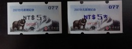 ATM Frama - Bear Mount Jade- 2007 Taipei Stamp Exh- Black & Blue Ink - NT$5