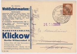 1939, Privat-GA   , #7531 - Postwaardestukken