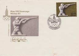 FDC UNION SOVIETIQUE 1977  JEUX OLYMPIQUES DE MOSCOU 1980 TIR