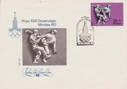 FDC UNION SOVIETIQUE 1977  JEUX OLYMPIQUES DE MOSCOU 1980