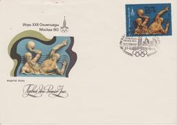FDC UNION SOVIETIQUE 1978  JEUX OLYMPIQUES DE MOSCOU 1980 WATER POLO