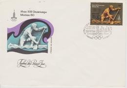 FDC UNION SOVIETIQUE 1978  JEUX OLYMPIQUES DE MOSCOU 1980 CANOE KAYAK