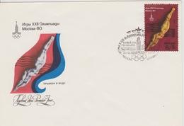FDC UNION SOVIETIQUE 1978  JEUX OLYMPIQUES DE MOSCOU 1980 PLONGEON