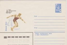 ENVELOPPE Pré Timbrée UNION SOVIETIQUE   JEUX OLYMPIQUES DE MOSCOU 1980 ATHLETISME