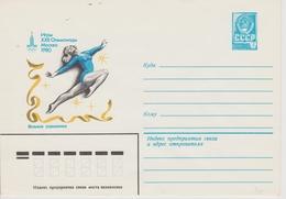 ENVELOPPE Pré Timbrée UNION SOVIETIQUE   JEUX OLYMPIQUES DE MOSCOU 1980 GYMNASTIQUE