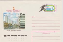 ENVELOPPE Pré Timbrée UNION SOVIETIQUE   JEUX OLYMPIQUES DE MOSCOU 1980