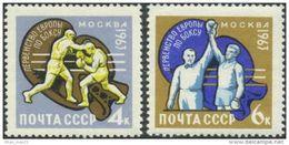 Russia, 1963, European Boxing Games, MNH