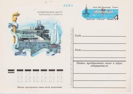CARTE Pré Timbrée UNION SOVIETIQUE   JEUX OLYMPIQUES DE MOSCOU 1980