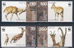 MDW-BK1-026 MDA MINT PF/MNH ¤ ARMENIA 1996 4w In Serie ¤ WWF - WILD - ENDANGERED ANIMALS