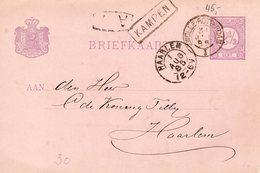 1885 Bk Van KAMPEN (halte) Via Trein ZWOLLE-ROTTERDAM I Naar Haarlem - Poststempels/ Marcofilie