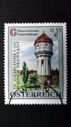 Österreich 2443 Oo/used, 50. Österreichischer Gemeindetag, Wasserturm, Wiener Neustadt